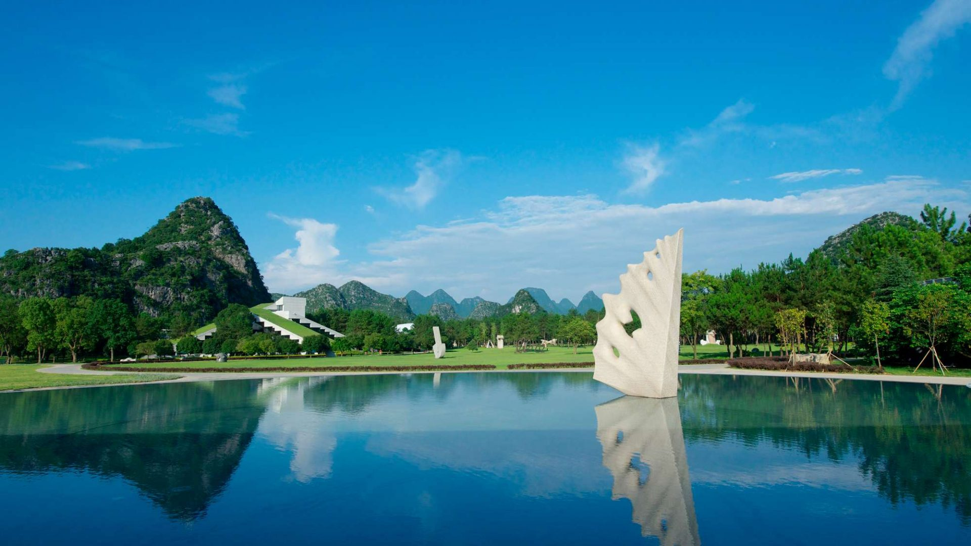 Clubmed Guilin